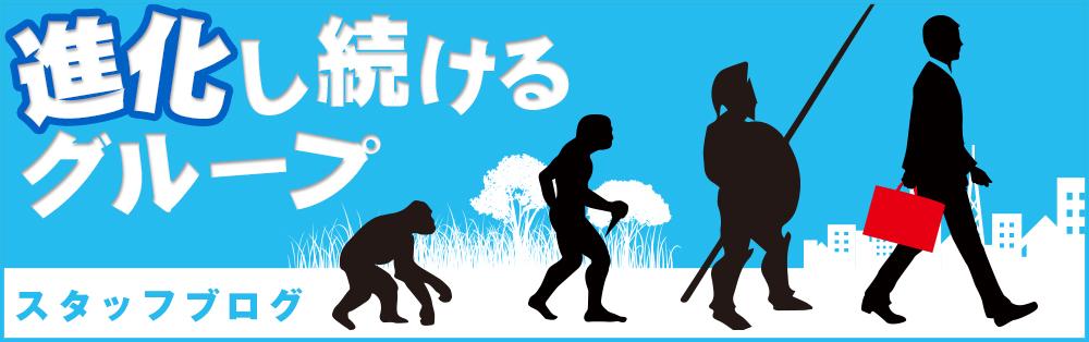 埼玉デリヘルスタッフブログ