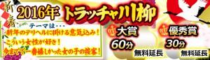 川柳700200