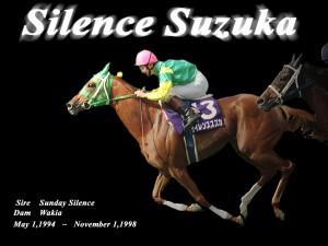 SilenceSuzuka2L