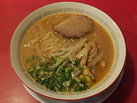200px-Miso_ramen,_in_Aichi,_Japan_(2014-10-17)