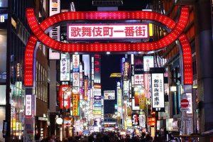 200956668_歌舞伎町1